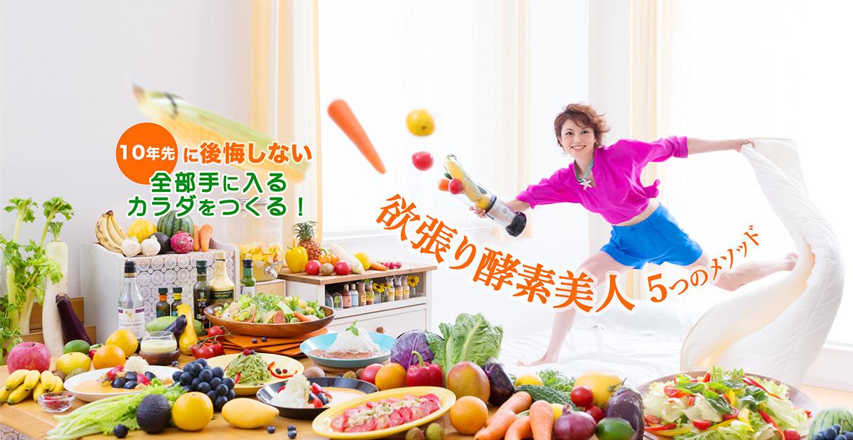田邊美和 インプレッションフォト