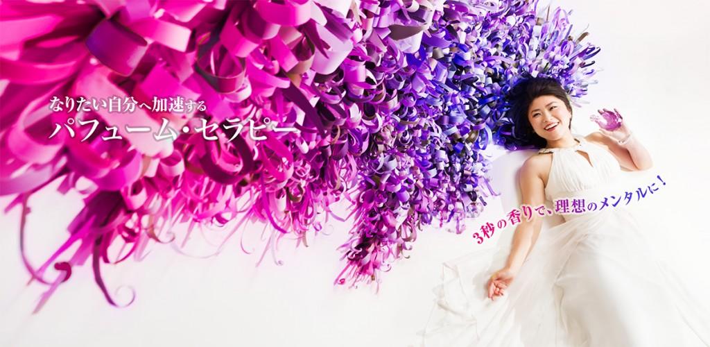 rena-sasaki-impression-photo