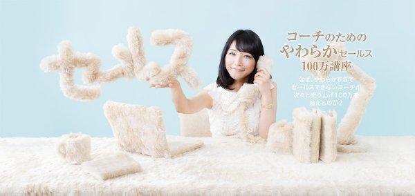 cover-photo-kana-matsuo-impression-photo-1200