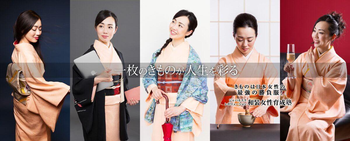 上杉惠理子さんインプレッションフォト